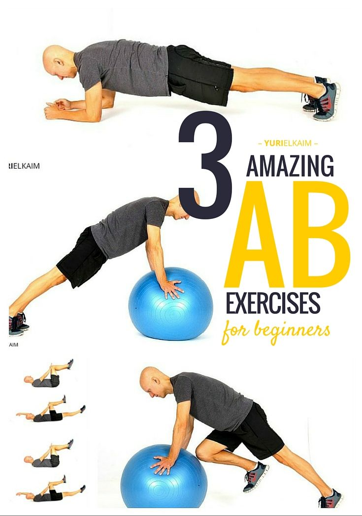 3 Amazing Ab Exercises for Beginners (You Need These)