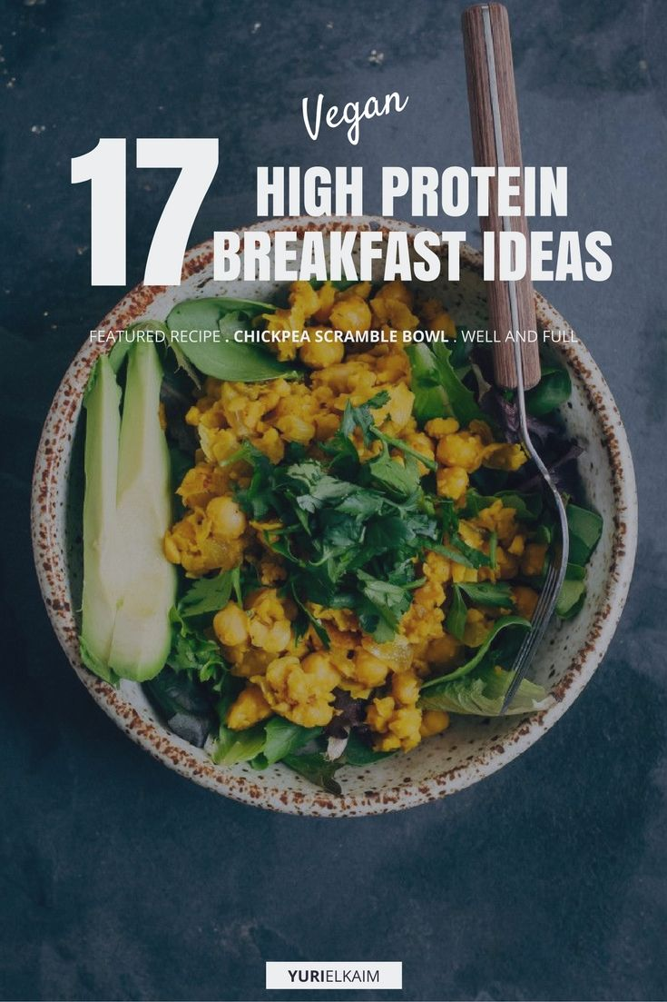 "30 High-protein Vegan Meals. The famous question ""Where do vegans get their protein?"" And the answer is that there are tons of protein sources in a vegan diet and it's not difficult to get the amount you need. And no, you don't have to eat copious amounts of beans to achieve that."