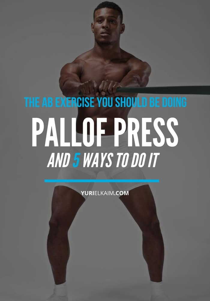 04d29e3306f1 Pallof Press - The Ab Exercise You Absolutely Should Be Doing